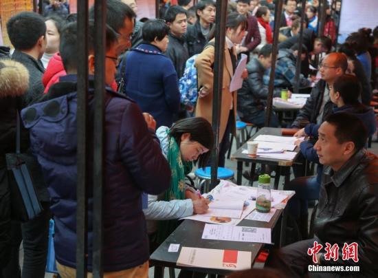 武汉:大学毕业生购房可打八折 本科年薪最低5万