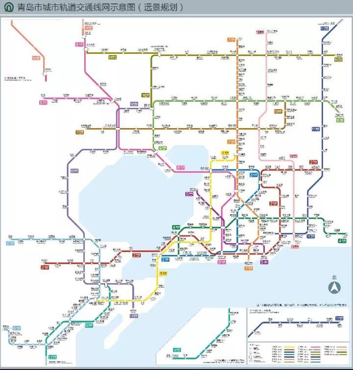 先来看看青岛地铁线路的远景规划-青岛地铁所有线路站点及通车时间