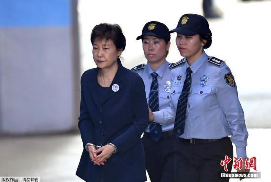 韩城女犯公审公判名单-朴槿惠公审首次主动发言 律师团不满判决表辞意图片