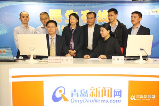 民生在线:青岛1-9月新增贷款1328亿全省第一