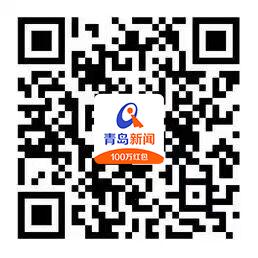 新闻网站传播力9月榜出炉 青岛新闻网双料第一