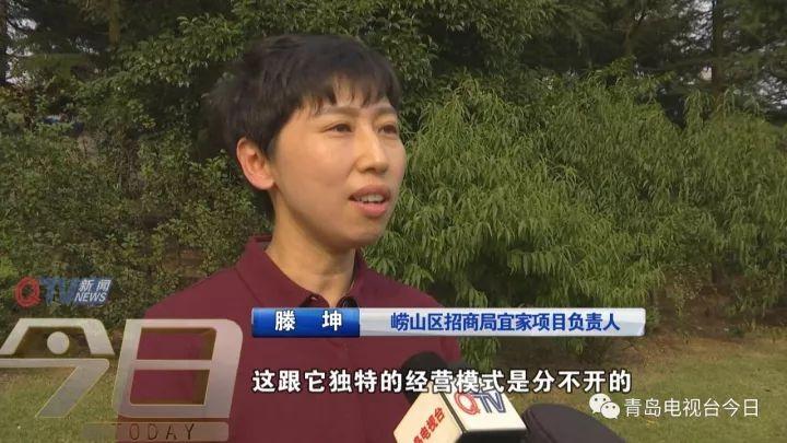 青岛宜家已拿到业务执照周边将打造新商圈