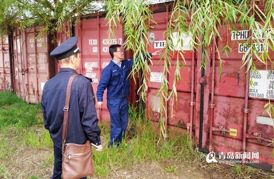 青岛环保开展首轮执法督查 检查企业700余家