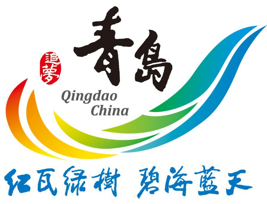 11月来青岛旅游有优惠 万张门票免费抢