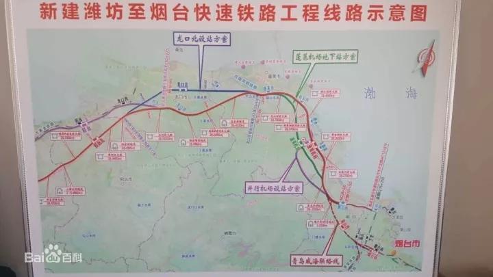 山东又一条高铁连接青岛!