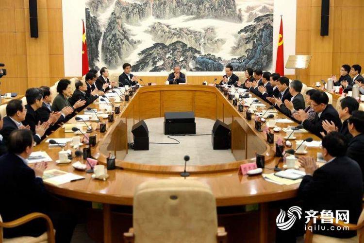 山东省委组织社科理论界学习会