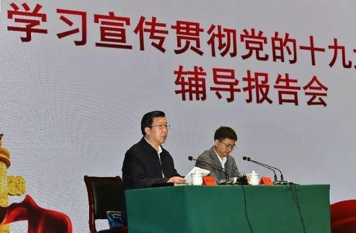 雄安党工委书记:落实房子是住不是用来炒定位