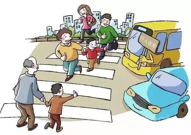 """青岛交警发公开信:这两种情况应该""""人让车"""""""