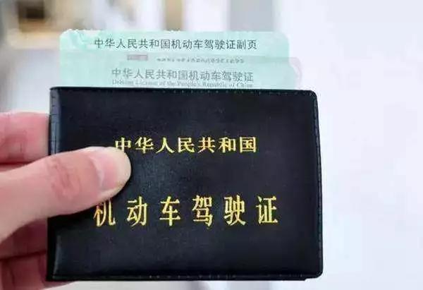 驾照扣分年底不清零 延迟处理违章小心滞纳金
