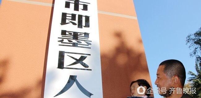 即墨区挂牌后青岛城区常住人口增长了近1/4