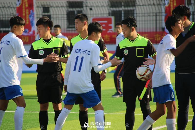青岛市长杯高中组足球赛开战 53支球队绿茵PK