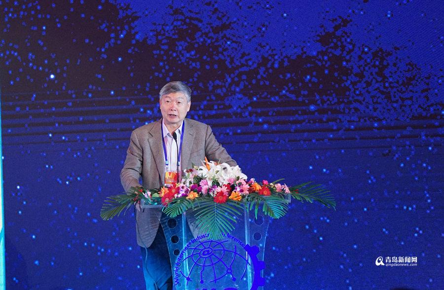 世界互联网工业大会在青开幕 聚焦新动能