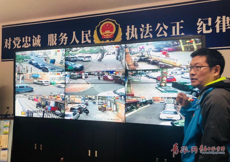 台东街道打造首家新型警务室 家门口处理违章