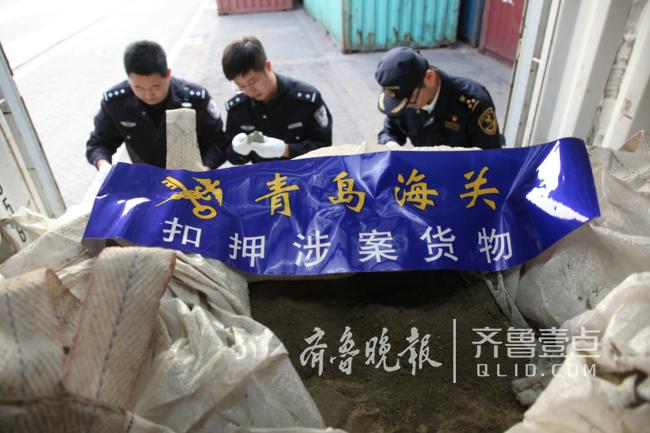 青岛打掉两个走私团伙 现场查扣400余吨废矿渣