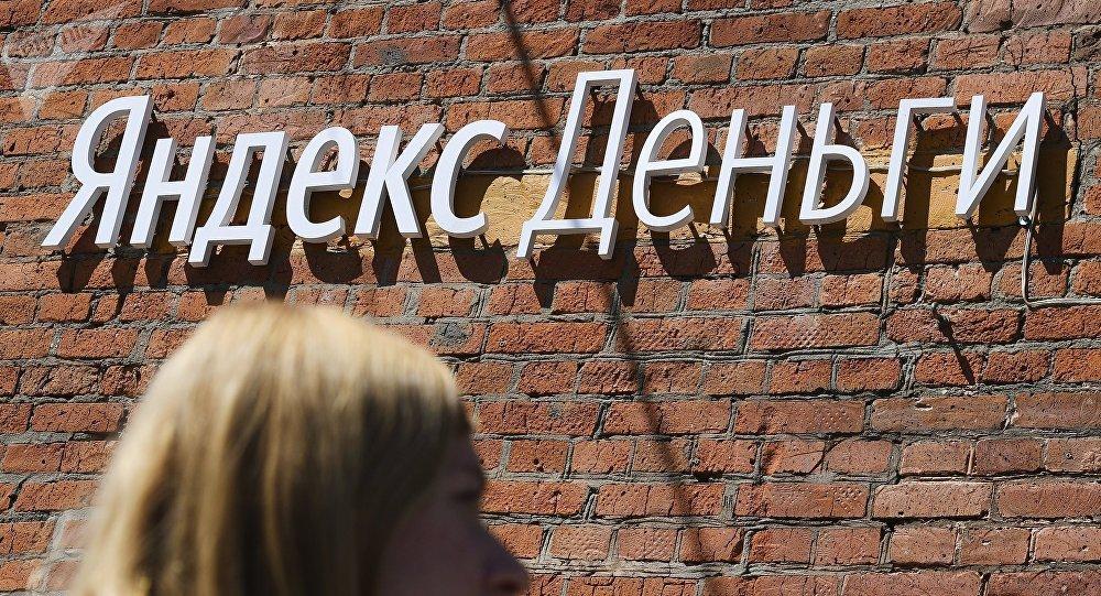 双十一席卷俄罗斯 中国网店在俄销售或增长24倍