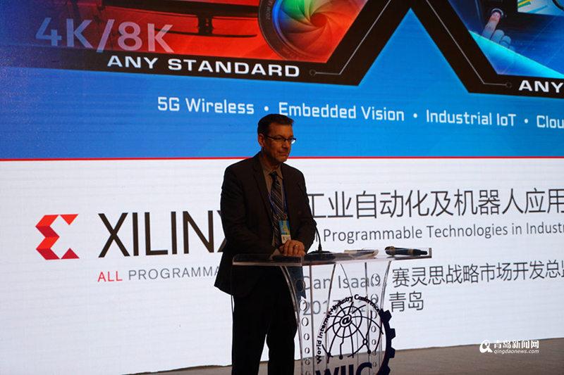 工业机器人主题论坛举行 探索新形势下发展之路