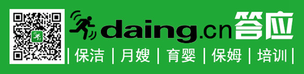 """创新模式 青岛新闻网家庭服务平台""""答应""""上线"""