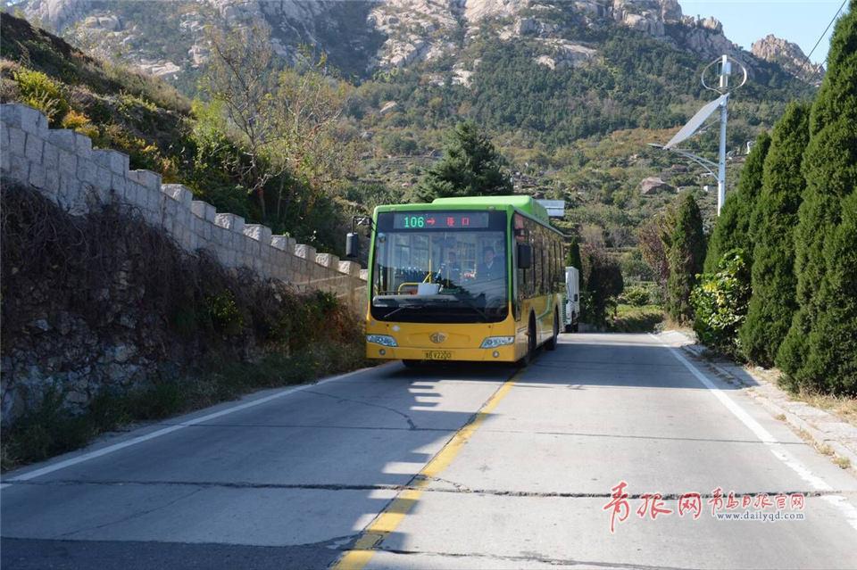 崂山最美公交线 坐着106路穿行山海间