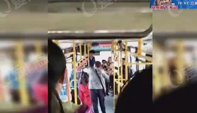 """公交上两位乘客起冲突 争吵演变成""""全武行"""""""