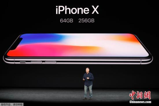 iPhoneX低温触屏失灵 苹果:通过更新软件修复
