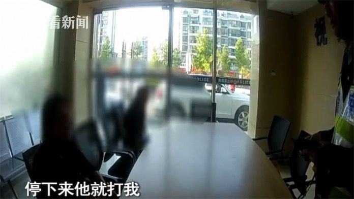 夫妻闹矛盾高架上停车打架 老公被打得满脸是血