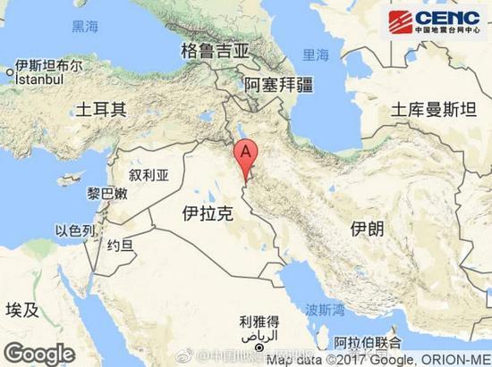 两伊边境地区发生地震 伊拉克多个省份震感强烈