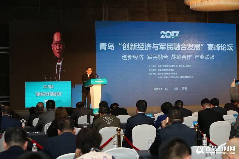 中国产学研合作创新示范区在西海岸新区揭牌