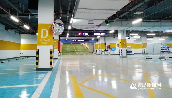 前十月青岛建成20处公共停车场 你家附近有吗