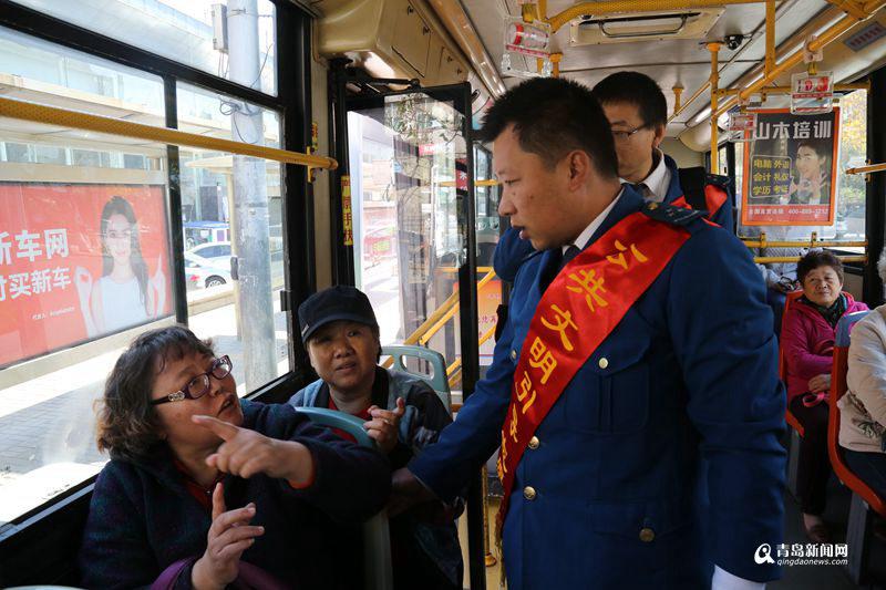 【畅安青岛】让礼让更规范 交警公交车上做讲解
