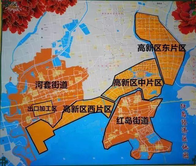 众所周知, 红岛经济区包含四部分: 高新区、出口加工区、 河套街道和红岛街道。 青岛市规划局李志鹏副局长 做客青岛政务网网络在线问政栏目时, 曾对红岛经济区的定位做了说明-- 红岛经济区未来的 城市定位重点在做高做新, 高水平打造科技型、生态型、 人文型新城区。 红岛片区滨海区域未来将 发展新青岛文化高地, 高度聚集各类文化设施, 成为青岛多元文化的新标地, 以重大公共项目为统领, 逐步培育成文化旅游目的地。