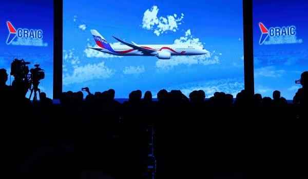中俄宽体客机或2025年运营 效率比空客波音高