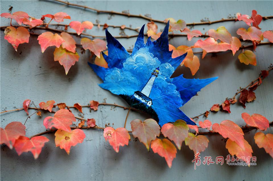 留住秋天的尾巴 青岛女教师树叶绘出绚丽美景