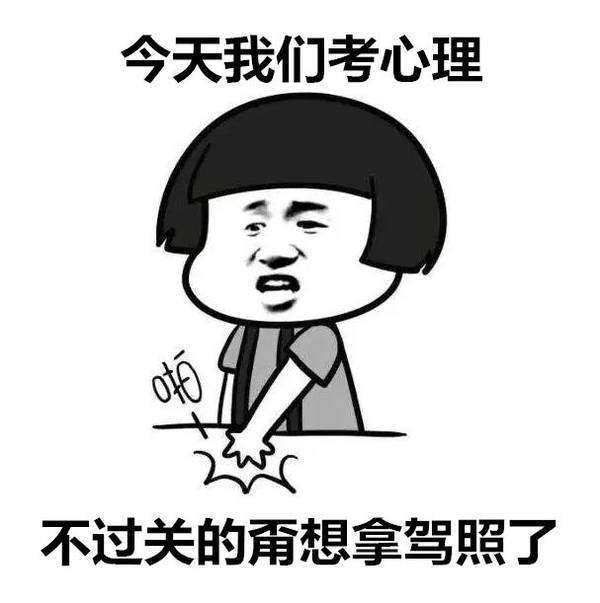 金沙国际网上娱乐:女学员科目二考14年终放弃,驾校校长请吃饭为其送别
