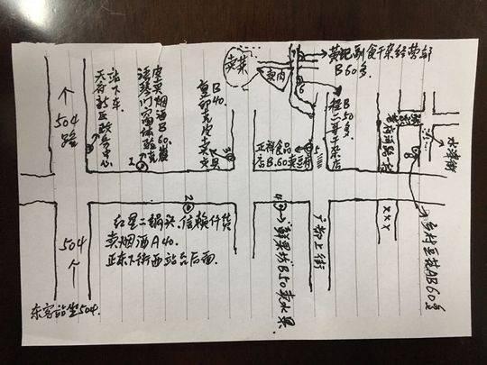 """金沙国际娱乐网站:三步套路!_男子用600枚假""""袁大头""""骗得2.4万元"""