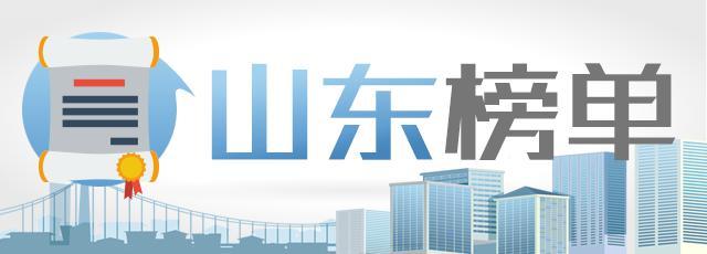 金沙娱乐官网网址:数读全省第三季度人才市场,哪类求职人员最吃香?