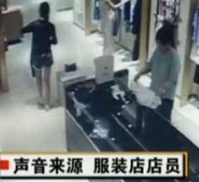 澳门网上赌博大全:女子服装店试穿_走后店员在衣服上发现恶心液体