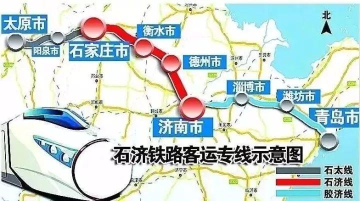 新闻中心 青岛新闻 > > 正文   延长了部分高铁列车运行区段,将济南西