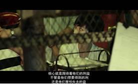 澳门赌博开户:首部反电信诈骗电影揭内幕:一线骗子提成10%