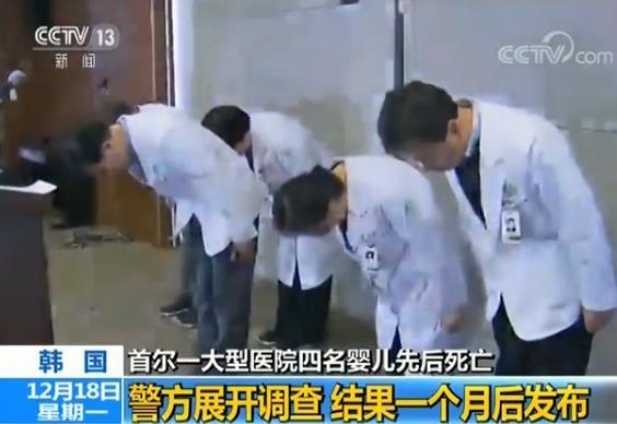 澳门网络赌博第一公司:首尔一家医院四名婴儿先后死亡_警方展开调查