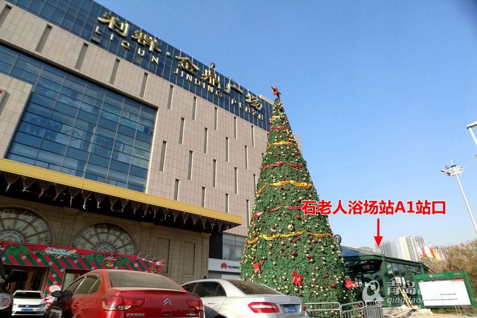 青岛市利群金狮广场