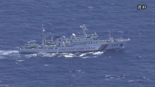 网络棋牌赌博平台:4艘中国海警船在钓鱼岛周边巡航_日本无理警告