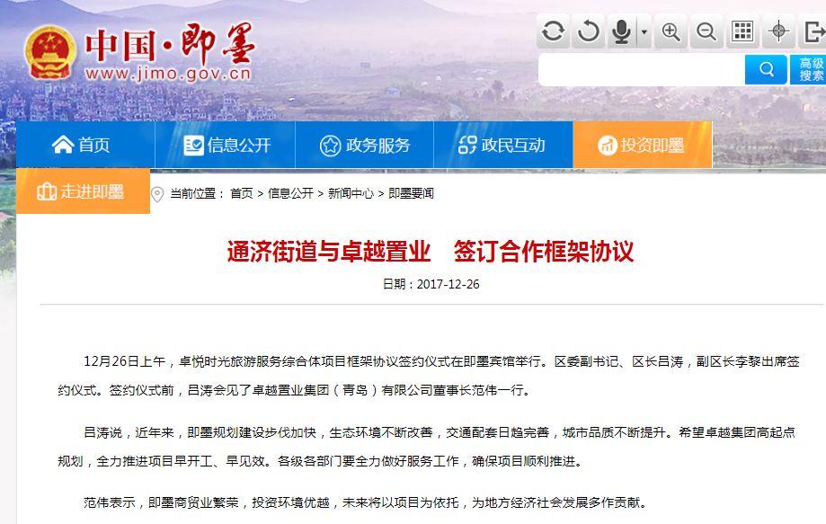 金沙国际华人娱乐平台:重磅规划出炉_青岛这片价格洼地餐饮、酒店齐聚