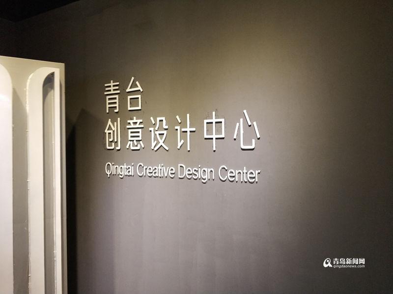 买彩票的正规网站:总投资20亿_青岛海峡两岸文创产业园落户城阳
