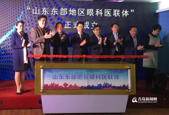 北京pk10是国家开的吗:年终盘点 2017青岛医疗暖心惠民_它们上榜了