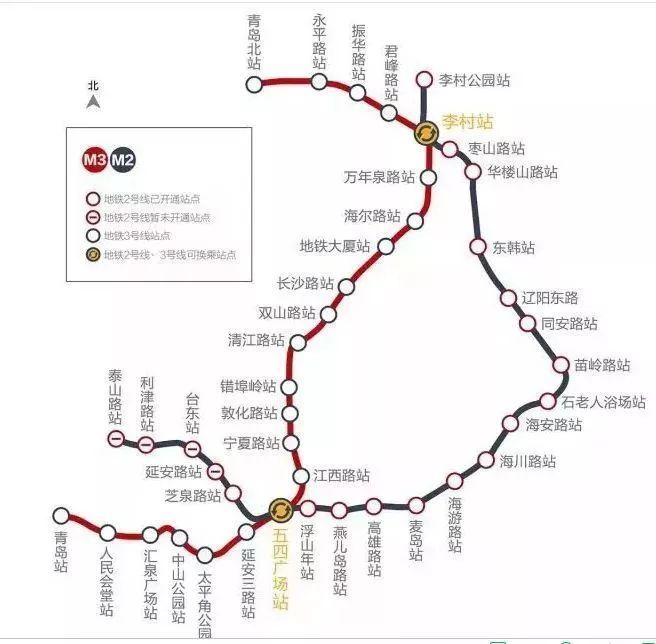 保藏!2018就靠这个了 青岛最具体地铁公交大全