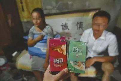 华西都市报在2016年就报广州代孕公司哪家好道了一位成都市民的类似遭遇