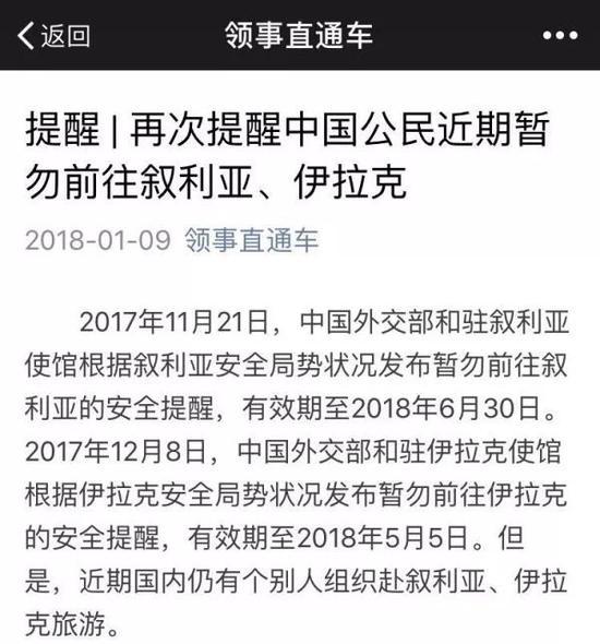 """幸运飞艇玩法技巧:这两天因一群中国人不听劝_我驻外使馆""""怒""""了"""