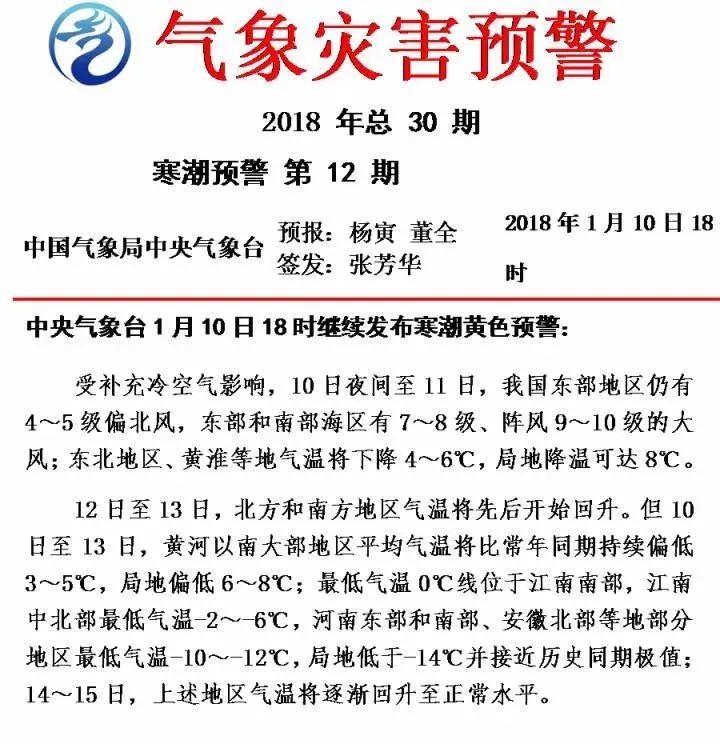 金沙国际全球华人首选:青岛大雪刷屏_冷空气又来:气温将低于-12℃