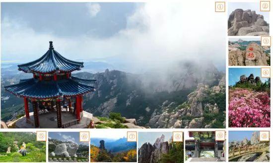 彩票88网站:明天天气回暖,山东大面积雾霾来袭,青岛依然蓝天白云,周末去哪里浪起来?