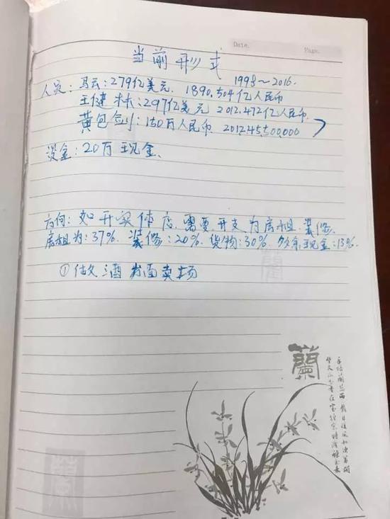 500彩票网app:夫妻卖假酒成家族生意_5倍暴利幻想上市追马云